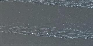 Ash Face Grain with Dark Grey (3) Finish
