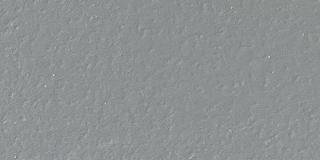 Maple Face Grain with Medium Grey (2) Finish