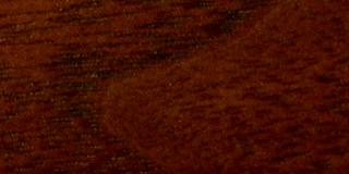 Walnut Face Grain with Special Dark (B) Finish